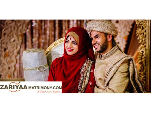 Matrimony muslim marriage Muslim Matrimonials