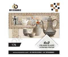 Cheap Poster Tiles Price   Kitchen Tiles, Wall Tile Manufacturer Company - Image 1/2