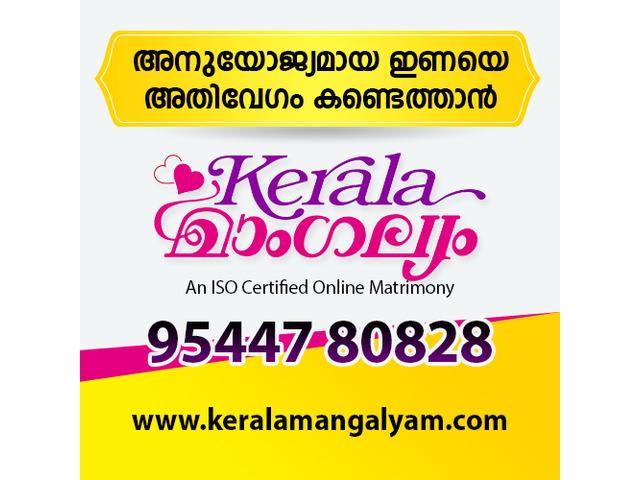 No.1 Matrimonial Site for Kerala - Free Registration - 1/2