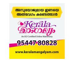 No.1 Matrimonial Site for Kerala - Free Registration - Image 1/2