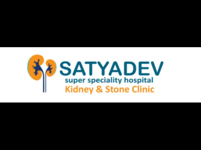 Best Nephrologists In Patna Bihar Satyadev Urology - 1/2