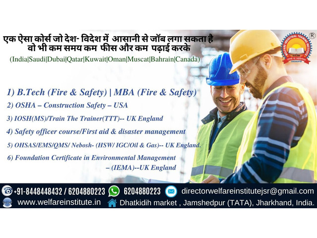 Best Safety Officer Course In Bhagalpur - 3/4