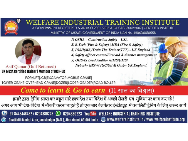 Best Safety Officer Course In Bhagalpur - 4/4