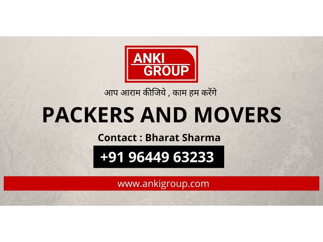 Anki Group Packers and Movers Indore - 2/2
