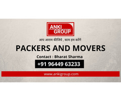 Anki Group Packers and Movers Indore - Image 2/2