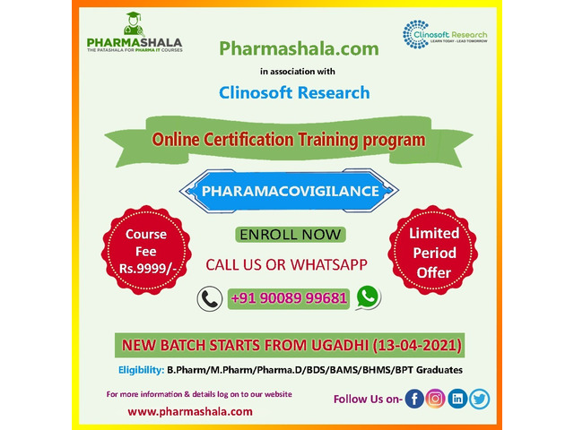 Best clinical research center in Hyderabad - 1/1