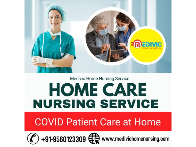 Avail Medivic Home Nursing Service in Patel Nagar, Patna at Low-Cost - 1/1
