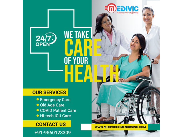 Acquire Medivic Home Nursing Service in Patna with Versed Medical Crew - 1/1