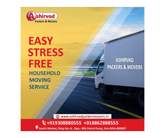 Ashirvad Packers and Movers Gaya - Best Packers and Movers in Gaya - Image 3/9