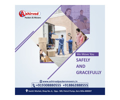Ashirvad Packers and Movers Gaya - Best Packers and Movers in Gaya - Image 4/9