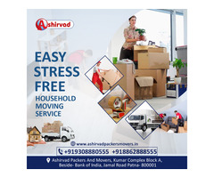 Ashirvad Packers and Movers Gaya - Best Packers and Movers in Gaya - Image 5/9