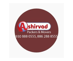 Ashirvad Packers and Movers Gaya - Best Packers and Movers in Gaya - Image 6/9