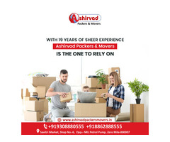 Ashirvad packers And movers in Muzaffarpur - Best packers and movers Muzaffarpur - Image 1/9