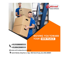 Ashirvad packers And movers in Muzaffarpur - Best packers and movers Muzaffarpur - Image 8/9