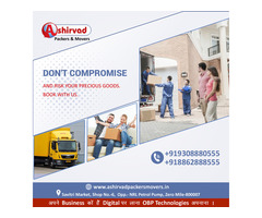 Ashirvad packers And movers in Muzaffarpur - Best packers and movers Muzaffarpur - Image 9/9