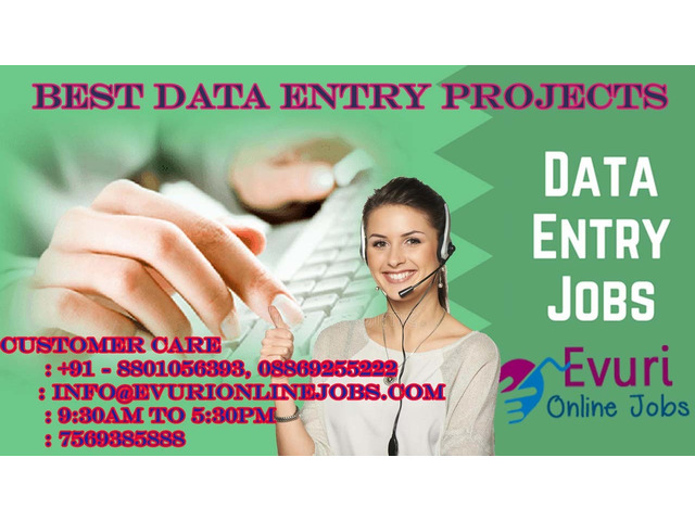 Data Entry Jobs Without Investment - 1/1