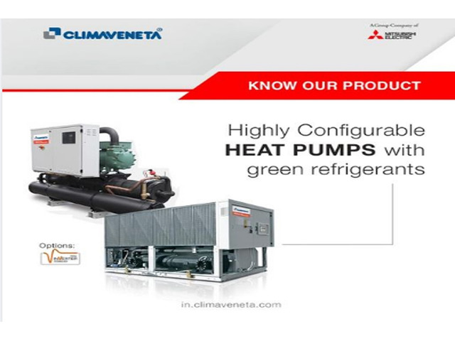 Highly Configurable Heat Pumps with green refrigerants - 1/1