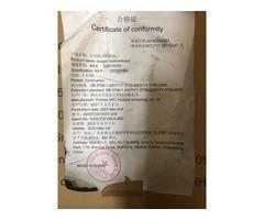 Micitech Oxygen Concentrator - Image 2/4