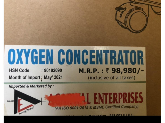 Micitech Oxygen Concentrator - 4/4
