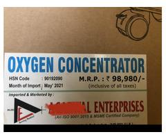 Micitech Oxygen Concentrator - Image 4/4