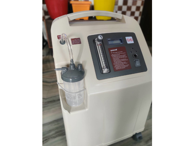 Yuwell Oxizen concentrator - 1/1
