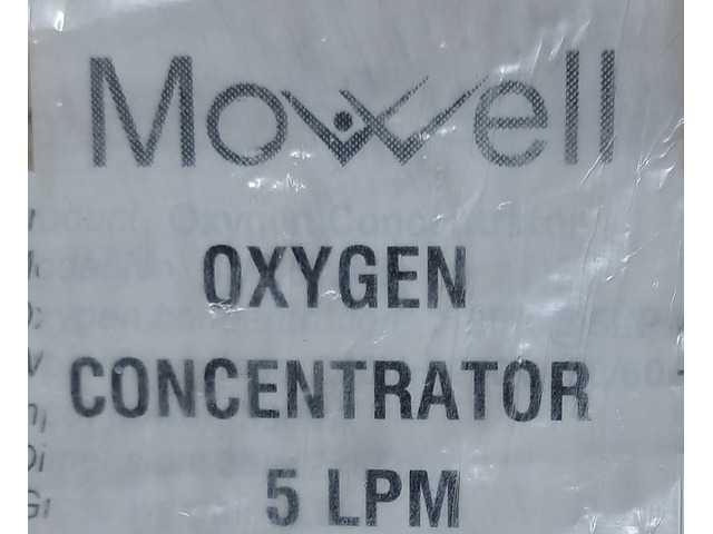 Oxygen concentrator - 1/2