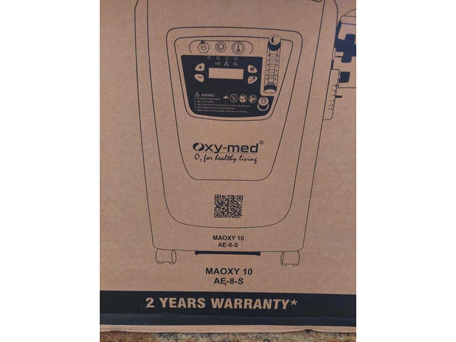 Oxygen concentrator barely used - 1/5