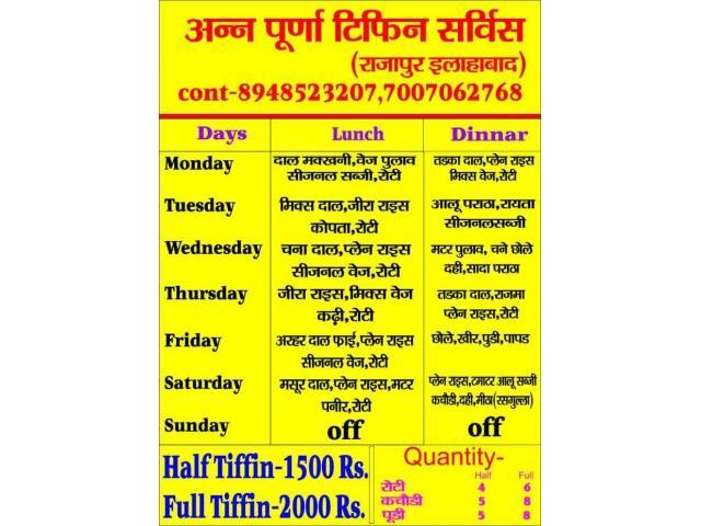 Best Tiffin Service in Allahabad - 1/2