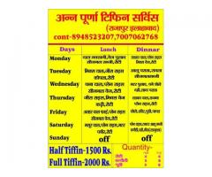Best Tiffin Service in Allahabad - Image 1/2
